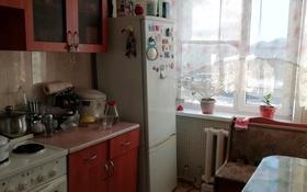 1-комнатная квартира, 30 м², 2/5 этаж, Абая 35 за 5.5 млн 〒 в Экибастузе
