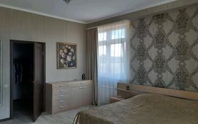 5-комнатный дом, 258 м², 9 сот., улица Петра Градова 33 за 154 млн 〒 в Севастополе