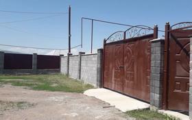 4-комнатный дом, 150 м², 8 сот., Каргалы за 14 млн 〒 в Каргалы (п. Фабричный)