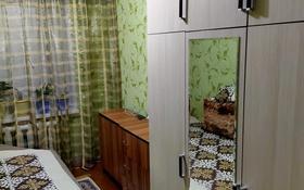2-комнатная квартира, 41.3 м², 3/5 этаж, Микрорайон Жидебая батыра 20 за 5.4 млн 〒 в Балхаше