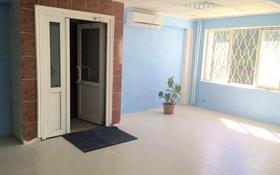 Офис площадью 72 м², Жастар (Комсомольская) 31 за 18 млн 〒 в Усть-Каменогорске