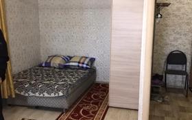1-комнатная квартира, 42 м², 1/5 этаж помесячно, Габдуллина за 90 000 〒 в Кокшетау