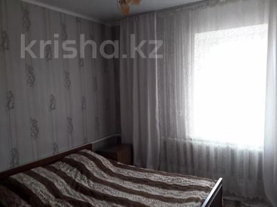 6-комнатный дом, 85 м², 6 сот., Городская — Переулок Павлова за ~ 8.3 млн 〒 в Семее — фото 16