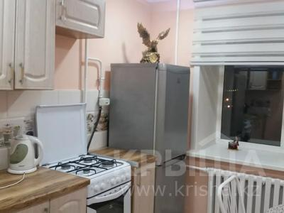 3-комнатная квартира, 90 м², 8/10 этаж посуточно, проспект Шакарима 38 за 15 000 〒 в Семее — фото 7