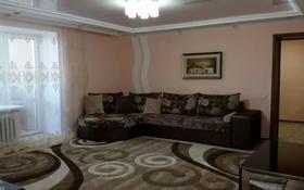 3-комнатная квартира, 90 м², 8/10 этаж посуточно, проспект Шакарима 38 за 15 000 〒 в Семее