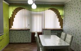 3-комнатная квартира, 95 м², 4/5 этаж, мкр Нурсат, Нурсат Астана дангылы 93 за 33 млн 〒 в Шымкенте, Каратауский р-н