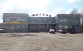 Здание, мкр Новый Город, ул Терешковой 1 площадью 1260 м² за 1 млн 〒 в Караганде, Казыбек би р-н