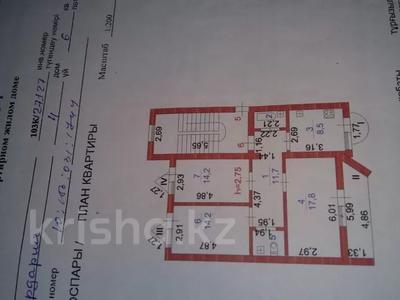 3-комнатная квартира, 72.2 м², 3/5 этаж, Микрорайон Сырдарья 4 за 14 млн 〒 в  — фото 2
