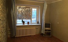 1-комнатная квартира, 33.2 м², 1/9 этаж, Есенжанова 1/1 за 4.5 млн 〒 в Уральске
