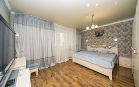 3-комнатная квартира, 95.3 м², 7/9 этаж, Максута Нарикбаева 10 за 36 млн 〒 в Нур-Султане (Астана), Есиль р-н