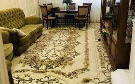 2-комнатная квартира, 77 м², 4/17 этаж, Кенесары 52 — Шокана Валиханова за 28.5 млн 〒 в Нур-Султане (Астана), р-н Байконур