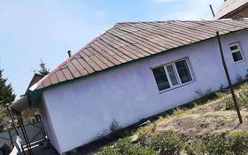 4-комнатный дом, 100 м², 100 сот., Ахмр с/о светоч 364 — Малинови за 3.5 млн 〒 в Усть-Каменогорске