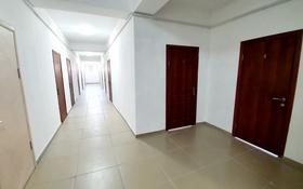Здание, площадью 5000 м², Райымбека — Муратбаева за 1.3 млрд 〒 в Алматы, Алмалинский р-н