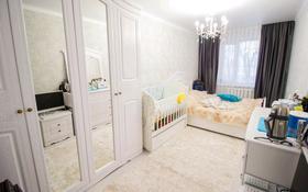 2-комнатная квартира, 46 м², 1/5 этаж, Самал за 12.3 млн 〒 в Талдыкоргане