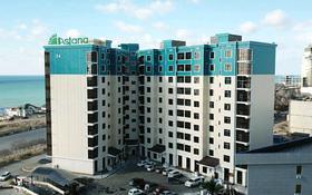 2-комнатная квартира, 71 м², 9/9 этаж посуточно, 13-й мкр 54 за 15 000 〒 в Актау, 13-й мкр