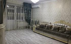 2-комнатная квартира, 77 м², 7/8 этаж, Мкр Алтын Ауыл за 22 млн 〒 в Каскелене
