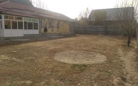 Участок 7.5 соток, мкр Калкаман-2 156 — Нурпеисова за 55 млн 〒 в Алматы, Наурызбайский р-н