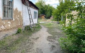 Помещение площадью 60 м², Горького 74 за 50 000 〒 в Павлодаре