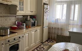 3-комнатная квартира, 111.9 м², 1/14 этаж, 17-й мкр 8 за 50 млн 〒 в Актау, 17-й мкр