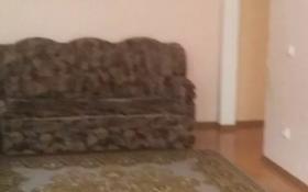 3-комнатная квартира, 63 м², 3/5 этаж, ул. Кенесары 15 за 15 млн 〒 в Щучинске