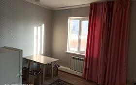 1-комнатная квартира, 30 м², 1/1 этаж помесячно, проспект Абылай Хана СДУ СДУ за 60 000 〒 в Каскелене
