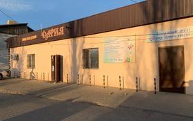 Магазин площадью 144 м², Геолог за 35 млн 〒 в Атырау