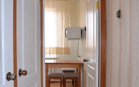 3-комнатная квартира, 59.6 м², 4/4 этаж, 2-й микрорайон за 11.5 млн 〒 в Капчагае