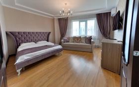 1-комнатная квартира, 45 м², 12/14 этаж посуточно, Сарайшык 5е — Акмешит за 13 000 〒 в Нур-Султане (Астана)