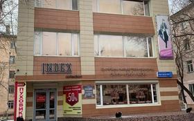 Здание, площадью 290 м², Бухар Жырау 29/2 за 190 млн 〒 в Караганде, Казыбек би р-н