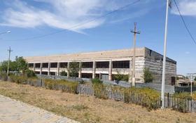 Торговый дом за 37 млн 〒 в Шахтинске