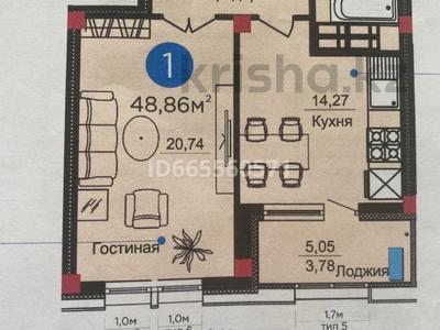 1-комнатная квартира, 50.12 м², 14/14 этаж, Кабанбай Батыра 56A — Улы Дала за 24 млн 〒 в Нур-Султане (Астане), Есильский р-н