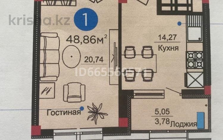1-комнатная квартира, 50.12 м², 14/14 этаж, Кабанбай Батыра 56A — Улы Дала за 28 млн 〒 в Нур-Султане (Астане), Есильский р-н