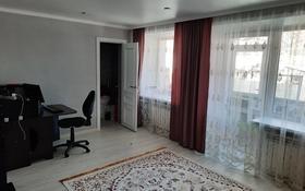 4-комнатная квартира, 78 м², 1/9 этаж, проспект Шакарима 9 — Ибраева за ~ 25 млн 〒 в Семее