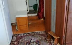 3-комнатный дом, 80 м², 6 сот., Первомайский переулок 3 за 10.5 млн 〒 в Омске