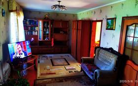 5-комнатный дом, 108 м², 9 сот., Балпык би 288 за 18 млн 〒 в Талдыкоргане