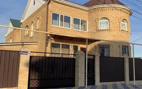 7-комнатный дом, 310 м², 5 сот., 4 мкр 14 за 75 млн 〒 в Костанае