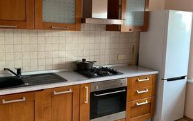 2-комнатная квартира, 58 м², 5/5 этаж поквартально, мкр Коктем-1, Римского-корсакова 3 за 160 000 〒 в Алматы, Бостандыкский р-н