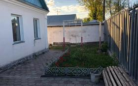 4-комнатный дом, 85 м², 5 сот., Гоголя за 16 млн 〒 в Караганде, Казыбек би р-н