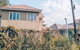 6-комнатный дом, 210 м², 5.5 сот., мкр Рахат, Жадыра 13 за 73 млн 〒 в Алматы, Наурызбайский р-н