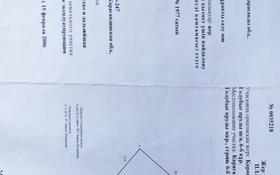 Участок 15 соток, Голубые пруды 6Б за 8.5 млн 〒 в Караганде, Октябрьский р-н