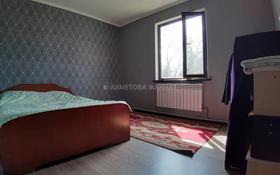4-комнатный дом, 100 м², 7.3 сот., Колди за 14.7 млн 〒 в