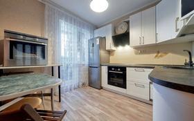 2-комнатная квартира, 65 м², 6/14 этаж помесячно, Сауран 3/1 за 150 000 〒 в Нур-Султане (Астана), Есиль р-н