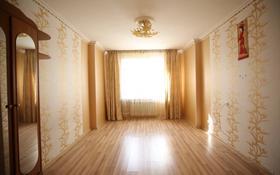 1-комнатная квартира, 37 м², 1/17 этаж, Туркесана 4а за 14.8 млн 〒 в Нур-Султане (Астане), Есильский р-н