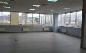 Офис площадью 440 м², Аль Фараби за 5 000 〒 в Алматы, Бостандыкский р-н