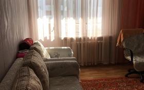 2-комнатная квартира, 50.2 м², 5/9 этаж, Кизатова за 17 млн 〒 в Петропавловске