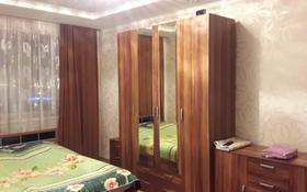 1-комнатная квартира, 44 м², 6/12 этаж посуточно, Сыганак 10 — Сауран за 8 000 〒 в Нур-Султане (Астана), Есиль р-н