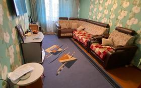 2-комнатная квартира, 48 м², 5/5 этаж, Бурова 24Б за ~ 13.2 млн 〒 в Усть-Каменогорске
