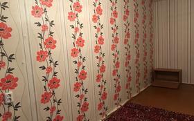 1-комнатная квартира, 36 м², 2/5 этаж помесячно, Лермонтова 13а — ул Абая за 40 000 〒 в Костанае