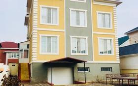 10-комнатный дом, 400 м², 30-й мкр за 85 млн 〒 в Актау, 30-й мкр