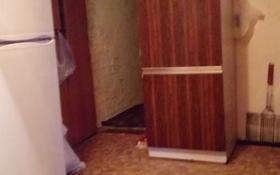 3-комнатный дом, 60 м², 14 сот., Степная 64 за 4 млн 〒 в Вольном